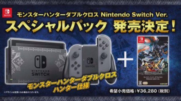 Nintendo Switch Monster Hunter XX